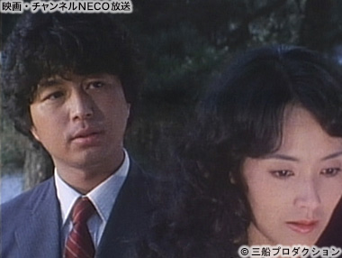 映画・チャンネルNECO×ホームド...