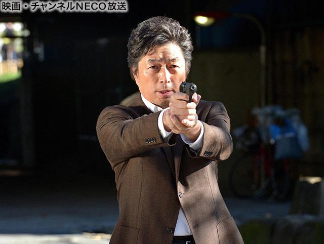 刑事長1 | 映画チャンネルNECO