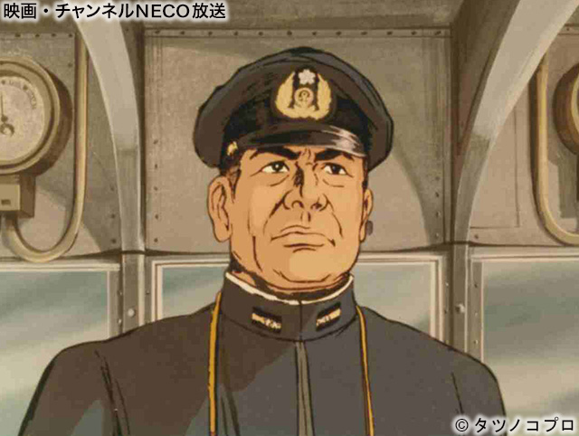 決断(全25話)|映画・チャンネルNECO