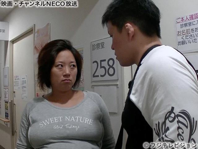 美奈子 フィクション ザ ノン